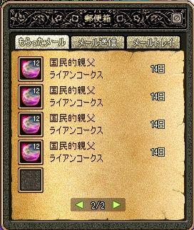 Mail01