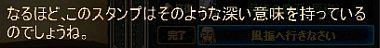 Fujin03